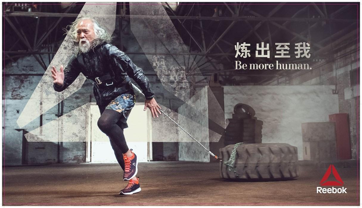 Werbeplakat für Reebook mit dem 80-jährigen Mr. Wang